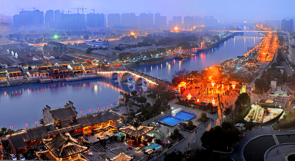 Hangzhou, G20, Čína, oceľ