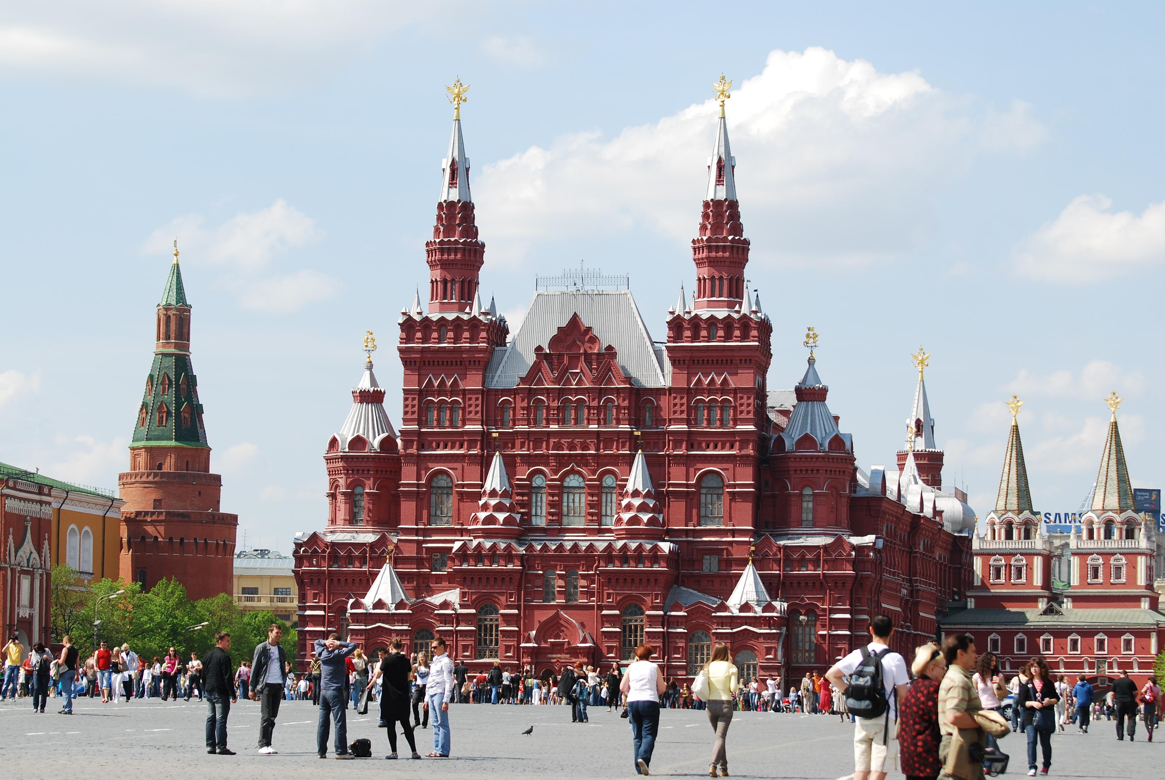 Rusko, Moskva, Kremeľ